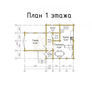 План 1 этажа проекта из бруса ТД-187